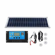 50W Solar Panel 12V 5V USB Portable Solar Panel Cells+ 10/20/30/40A Controller for Car Yacht RV Charging Outdoor Emergency Light 40w solar cells solar panel with car charger 5v dual usb charger 10 20 30 40a 18v solar charger controller for outdoor camping
