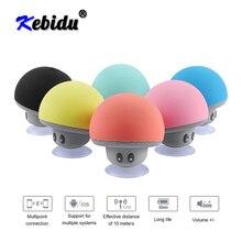 Kebidu 무선 미니 버섯 블루투스 스피커 빨판 컵 오디오 수신기 음악 스테레오 서브 우퍼 USB IOS 안드로이드 PC 용