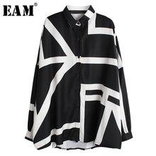 [EAM] Women White Pattern Print Split Big Size Blouse New Lapel Long Sleeve Loose Fit Shirt Fashion Spring Autumn 2021 1R200