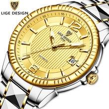 Lige новые модные золотые наручные часы Мужские Автоматические