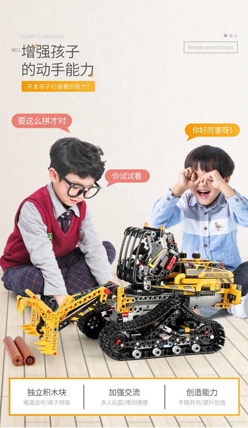 MOULD KING MOC 13034 13035 Compatible 42094 Technic Motor Motorized Tracked Loader RCs Building Block 8