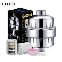 EHEH 15 Layer Water Filter set Bathroom Shower Multistage Water Purifier Activated Carbon Health Softener Chlorine Removal