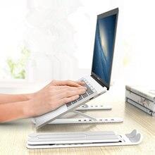 Регулируемая подставка для ноутбука портативный держатель из