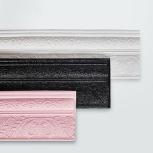 Wall Trim Line Skirting Border 3D Pattern Sticker Decoration Self Adhesive Waterproof Strip Wall Stickers Soft Lines