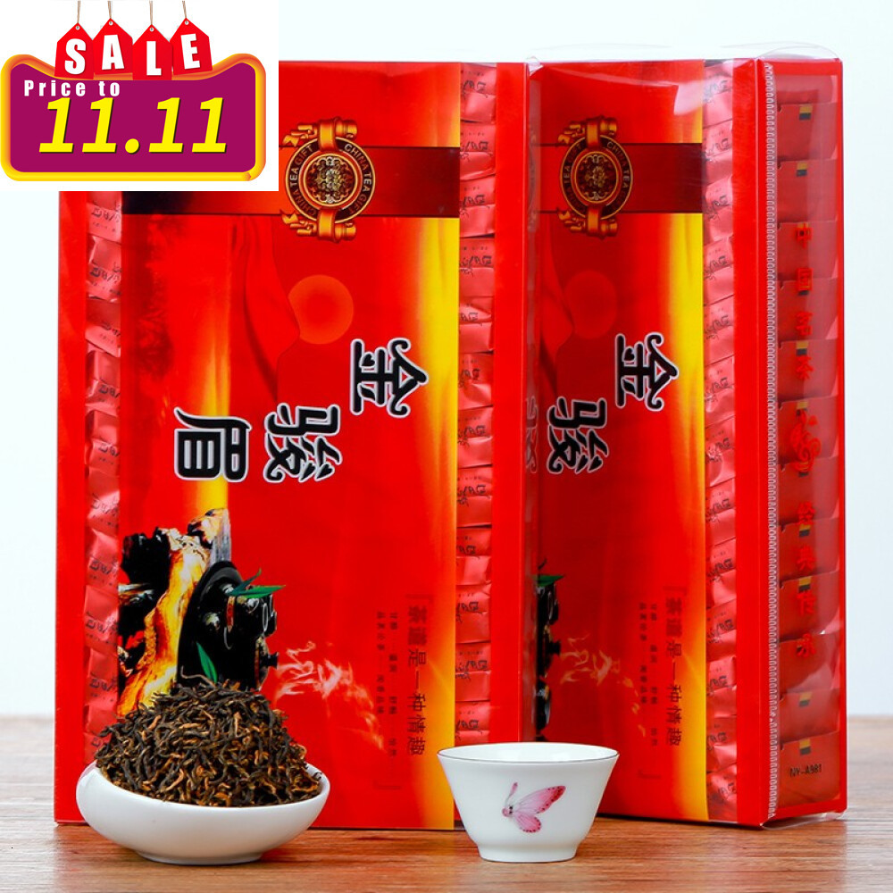 2020   High Quality Jin Jun Mei   Black Tea The Tea Fresh For Losing Weight Heath Care 250g 500g