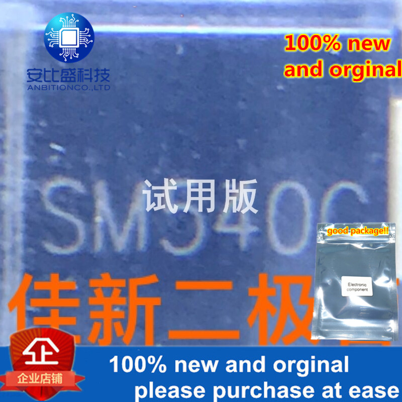 30pcs 100% New And Orginal SM540C 5A40V Low Dropout Schottky Diode DO214AB   In Stock