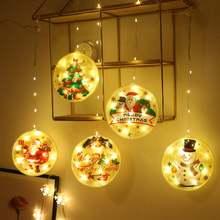Рождественская декоративная гирлянсветильник 3d Подвесная лампа