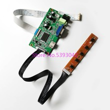 "For N140BGE-E33/E3W/E43/E53/EA3/EB3 EDP 30-Pin 1366*768 14"" HDMI VGA monitor controller driver board laptop LCD screen DIY kit(China)"