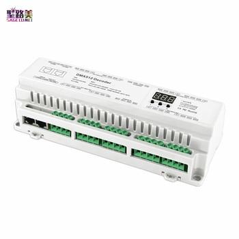 BC-624-DIN DC12V-DC24V DIN Rail PWM 24CH DMX512 Constant Voltage LED Decoder 1440W (12V) / 2880W(24V) RJ45 Terminal Block