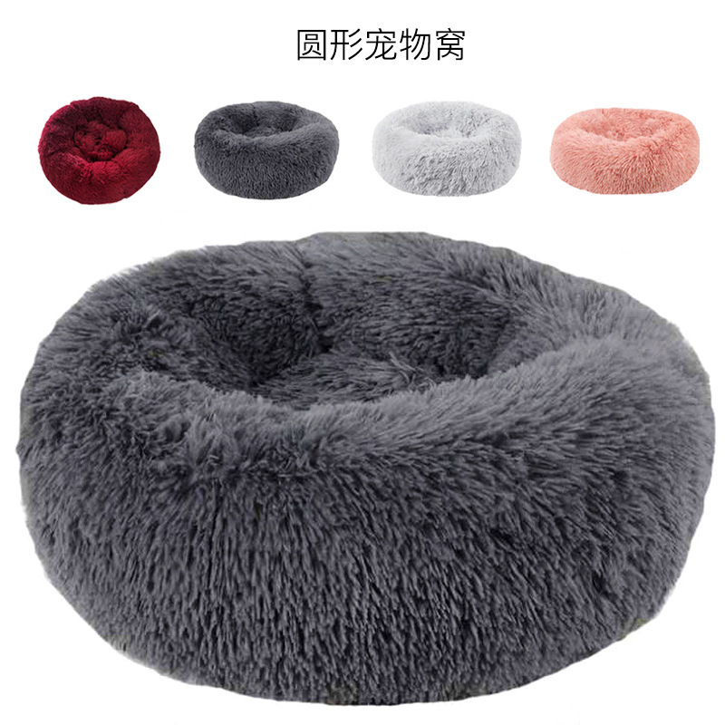 Pet Supplies Hot Selling Plush Circle Pet Nest Cat Nest Four Seasons Universal Creative Kennel