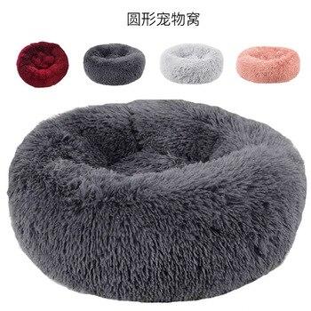 Pet Supplies Hot Selling Plush Circle Pet Nest Cat Nest Four Seasons Universal Creative Kennel