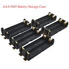 5 Pcs 2* AAA Battery...