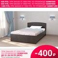 Кровать Диал 032 с низким щитком (Венге Linum, ЛДСП/МДФ, Венге Linum, 1200х2000 мм) Диал