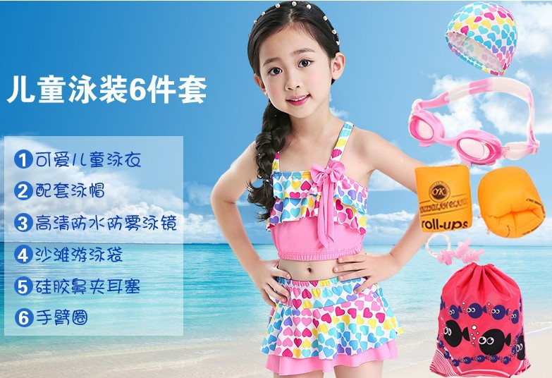 Big Boy GIRL'S Bathing Suit Girls 3-Year-Old Cute 4 Small 5 Princess 6 Suit 7 Baby 8 Split Type 9 Skirt Swimming Women's