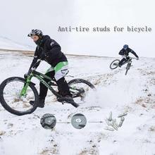 Зимний 9 мм карбидный винт Вольфрамовая шина шипы снег шипы противоскользящие Анти-лед для велосипедов мотоциклов с установочным инструментом