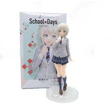 BanG Rêve! Réplique Aoba Moca figurine 1/8 échelle peinte Figure jours décole Moca Aoba PVC figurine jouet Brinquedos Anime