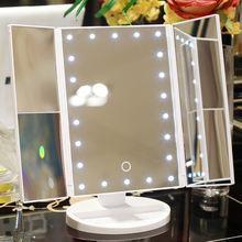 Светодиодный зеркало для макияжа 22 vanity светильник увеличительное