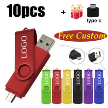 Free Custom LOGO 10PCS OTG 2.0 USB Flash Drive 8GB 16GB 32GB 64GB USB Stick Pen Drive 1GB 2GB 4GB Pendrive for Smart Phone/PC