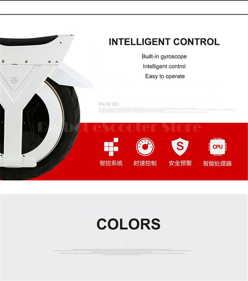 Daibot Monowheel Electric Unicycle One Wheel 17 Inch Electric Scooters Motor 500W 60V Electric Monowheel Scooter For Adult       (6)