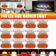4/8/12x 44LED Truck Side Marker Clearance Light for SUV Trailer Lorry RV Bus Boat 24V Turn Signal Warning Lamp with Puddle Light
