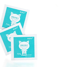 Skin-Toys Wipes Alcohol Disinfection Disposable Cleaning-Bacteria Cotton-Pieces