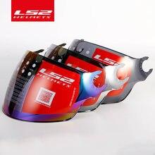 Visera de casco Original LS2 of562, repuesto de gafas de sol, lentes extra para cascos de flujo de aire ls2