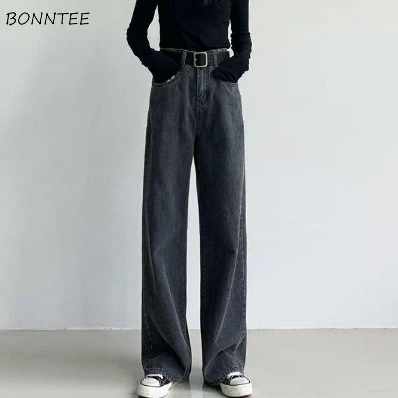 High Waist Jeans Women Wide Leg Elegant Ladies Streetwear All-match Leisure Korean Fashion Retro Denim Solid Simple Classic Chic