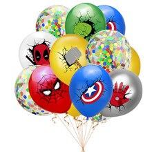 10 шт., воздушные шары Человека-паука, Халка, Железного человека, супергероя, латексные воздушные шары, вечерние Детские шары для дня рождения
