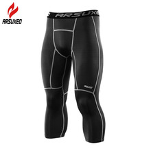 ARSUXEO Mens Compression Pants Running Tights Leggings Camouflage Breathable Sports Yoga Jogging Training Sportswear