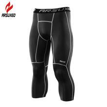Мужские компрессионные брюки arsuxeo леггинсы для бега камуфляжные