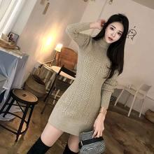 Цельное корейское платье 2020 осенне зимнее с высоким воротником