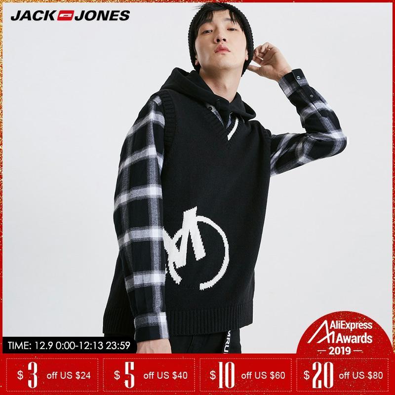 MLMR Mens Oversize Letter College Style Sweater Vest Waistcoat|  219124514