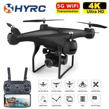 RC Drone UAV con fotografia aerea 4K HD Pixel Camera telecomando quadricottero a 4 assi aerei giocattoli volanti a lunga durata JIMITU