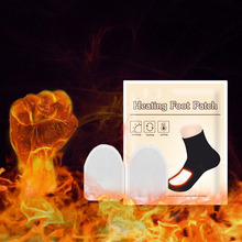 Disposable Automatically Winter Heated Insoles Foot patch Women Men Heating Warm About 48 Degree Shoe Inserts Foot warmer недорого