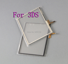 1pcタッチスクリーンデジタイザガラスディスプレイの交換任天堂3DS