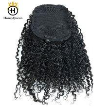 3B 3C кудрявый зажим в хвостик человеческие волосы для наращивания бразильские волосы продукты шнурки конский хвост Натуральные Цветные волосы Реми