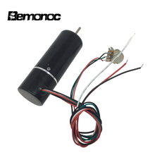 цена на Bemonoc DC BLDC Brushless Motor 24V 5000Rpm High Torque 0.2A 24W 24V DC Brushless Motor Can equip with Planetary Gear Reducer