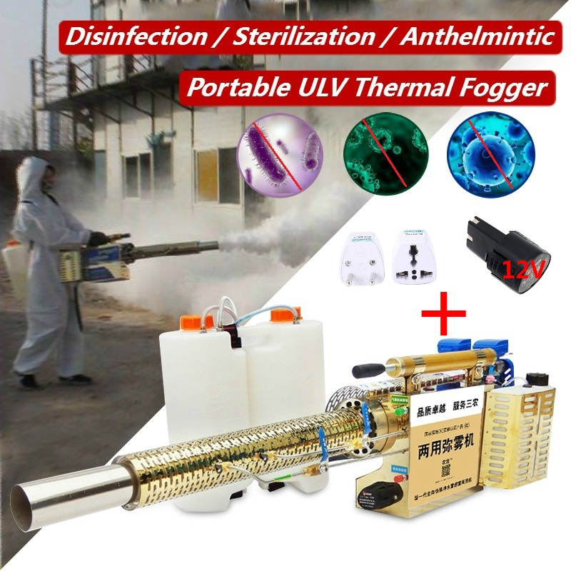 Portable Thermal Fogger Machine Disinfection Fogging Machine ULV Sprayer Nebulizer Term With CE For Mosquito Pest Use Gasoline