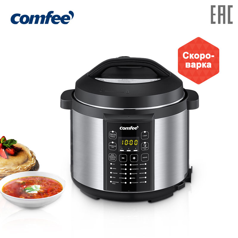 Electric pressure cooker multicooker autoclave rice cooker steam cooker  steamer electric grill air fryer cook pots crepe multicooker bowl timer recipe kitchen appliances midea comfee  CF-MC9507 aroma 4 in 1 rice cooker