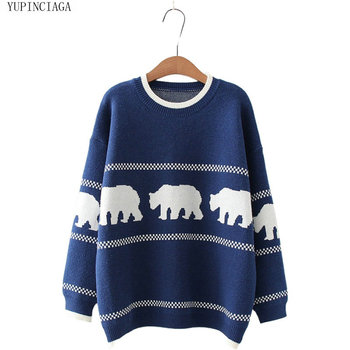 Womens Harajuku Sweaters Pullovers Autumn New O-neck Knitted Cardigan Female And Winter Slim Temperament Sweater