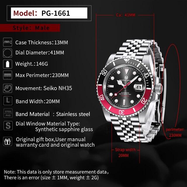 Pagrne Design PG-1662 6