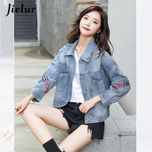 Jielur 2019 Autumn Jacket Women Embroidery Hipster Solid Color Pockets Denim Coat Turn-down Collar Jeans Button