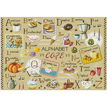 Alphabet ice cream patterns counted cross stitch 11ct 14ct diy