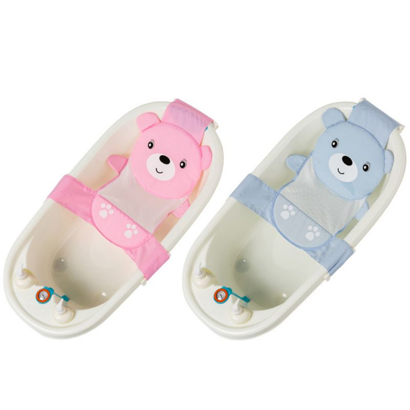 HIgh Quality Baby Care Adjustable Infant Shower Bath Bathing Bathtub Baby Bath Net Safety Security Seat Support Baby Tubs