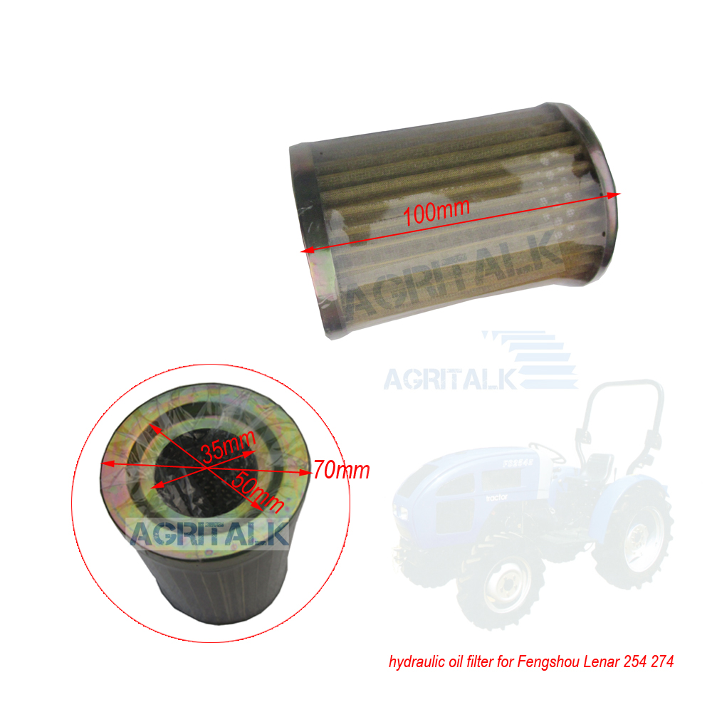 The Hydraulic Oil Filter Element For Fengshou /Lenar/ Mahindra 254 II 274II Tractor, Part Number: 9540052BAB