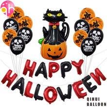 16inch Halloween Balloon Pumpkin Party Articles Carnival Decoration Letter Arrangement Helloween