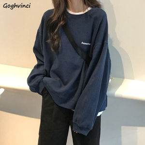 No Hat Hoodies Women Simple All-match Korean-style Loose Leisure Sweatshirts Student Thin Comfortable Trendy Patchwork Ulzzang