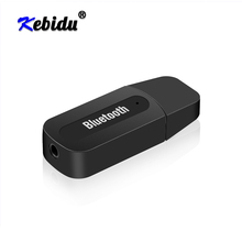 kebidu Bluetooth Receiver A2DP Dongle 3.5mm Stereo Audio Receiver Wireless USB Adapter for Car AUX for Smart Phone
