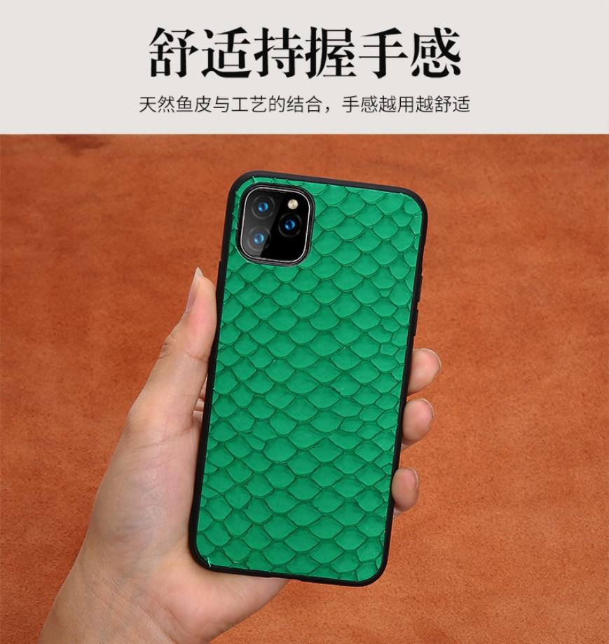 Funda Flip Cover iPhone 11 Pro Max Dibujos Cruces - Movvel