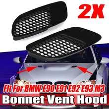 Ventilador para ventilação de carro, 2 peças, para m3 real, modelo para frente do carro, escopo de ar, capuz para saída de ventilação, adequado para bmw e90 e91 e92 e93 m3 plástico abs